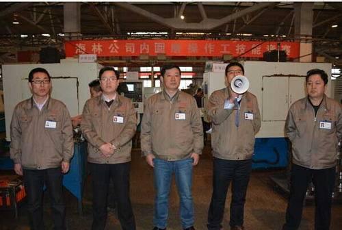 甘肃海林中科科技有限公司