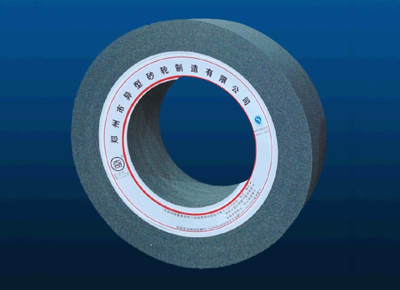 北京市异型砂轮制造有限公司